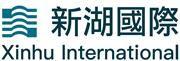 Xinhu International Futures (Hong Kong) Company Limited's logo
