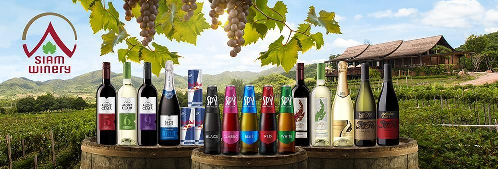 Siam Winery's banner