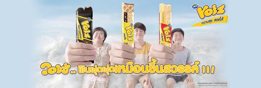 Monde Nissin (Thailand) Co., Ltd.'s banner