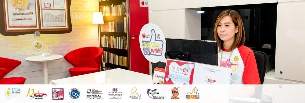 Tai Yau Storage Group Limited's banner