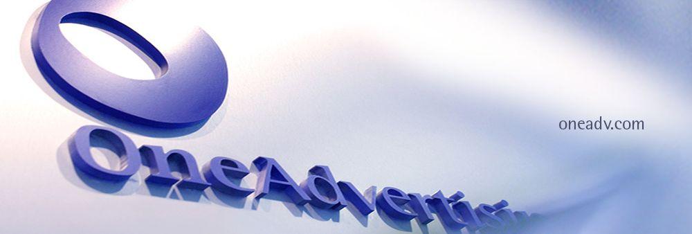 OneAdvertising Ltd's banner