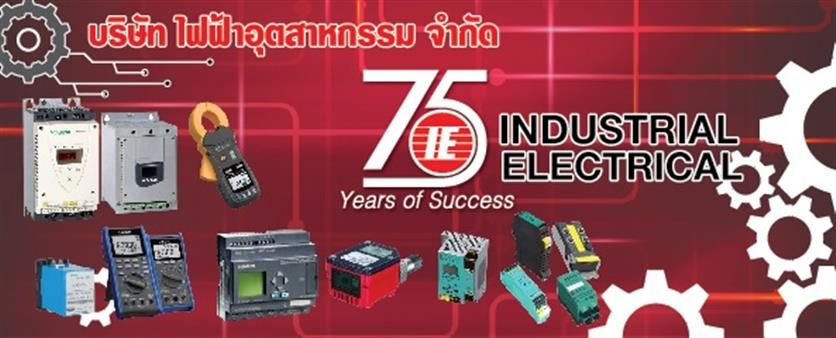 Industrial Electrical Co., Ltd.'s banner
