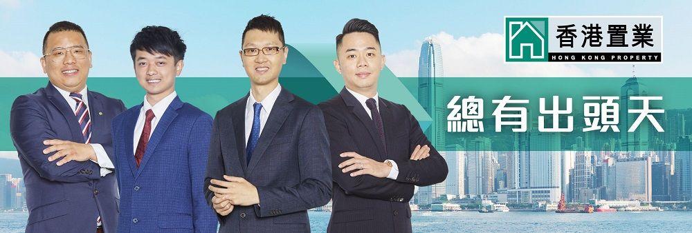 Hong Kong Property's banner
