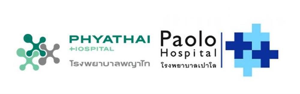 Phyathai Hospital's banner