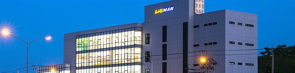 Ligman Lighting Co., Ltd.'s banner