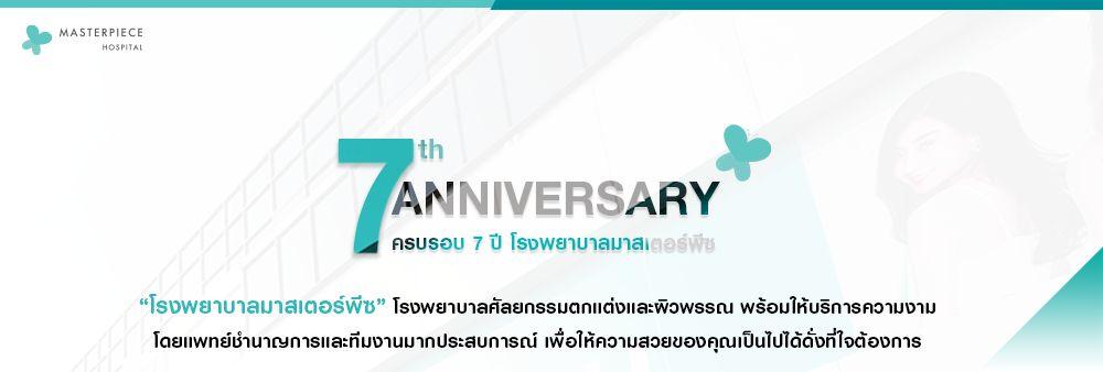 Master Style Co., Ltd.'s banner