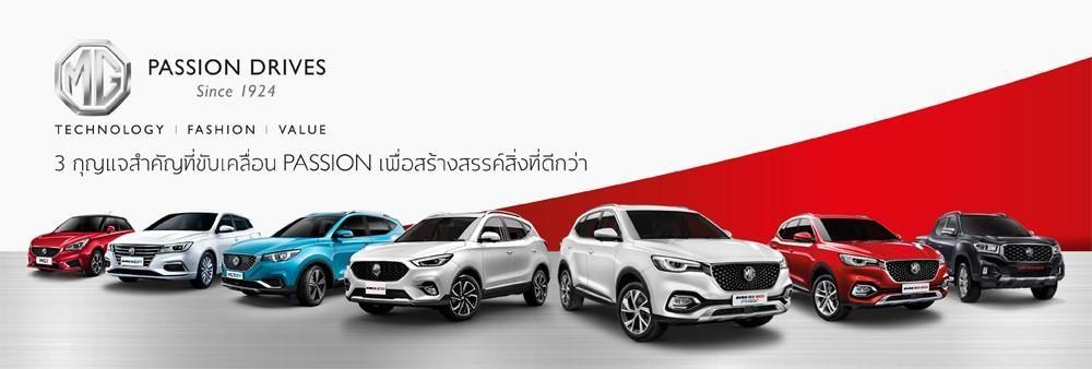 MG Sales (Thailand) Co., Ltd.'s banner
