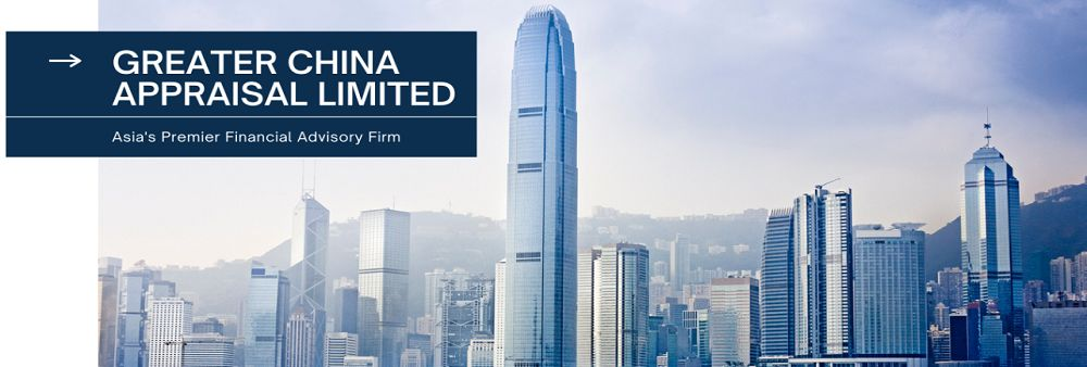 Greater China Appraisal Limited's banner