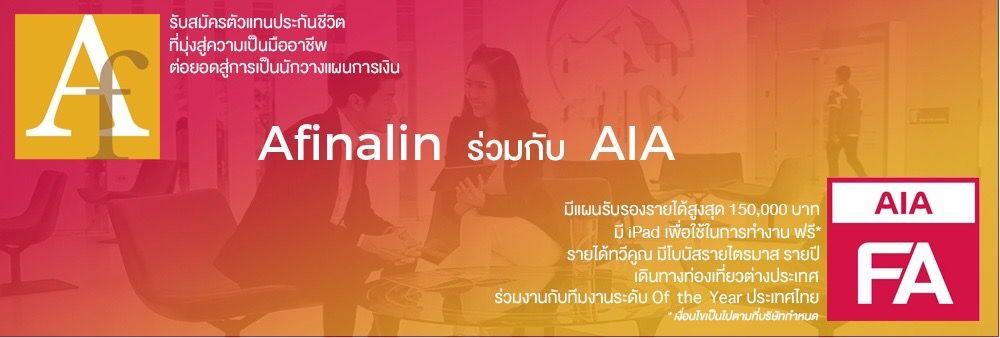 AFINALIN CONSULTANCY CO., LTD.'s banner