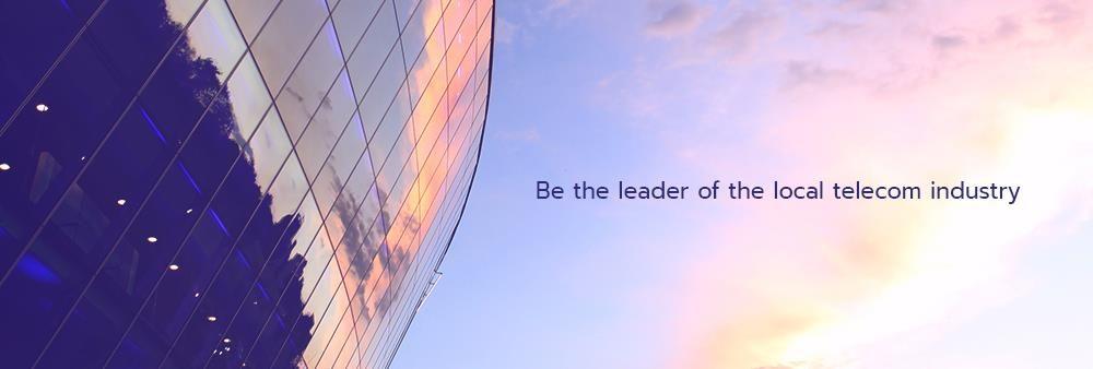VIQ GROUP CO., LTD.'s banner