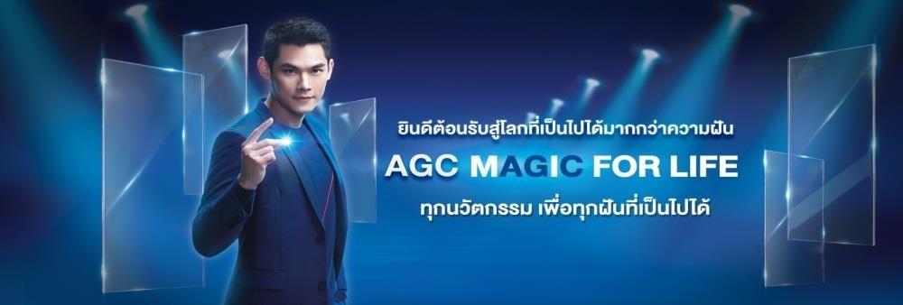 AGC Automotive (Thailand) Co., Ltd.'s banner
