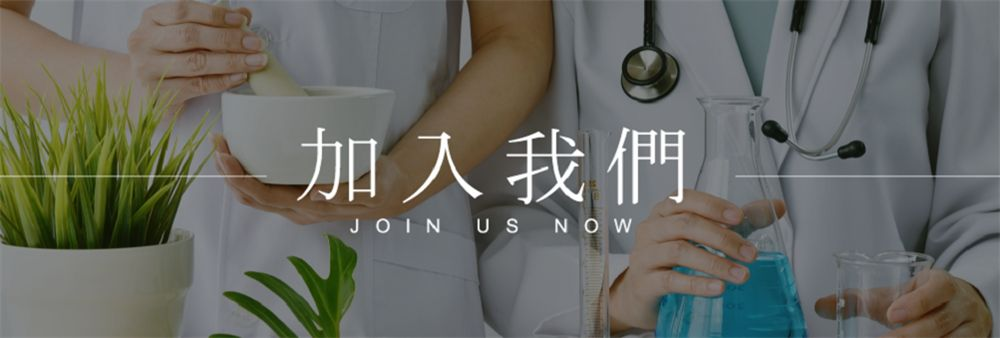 Youwin Health Centre (Hong Kong) Limited's banner