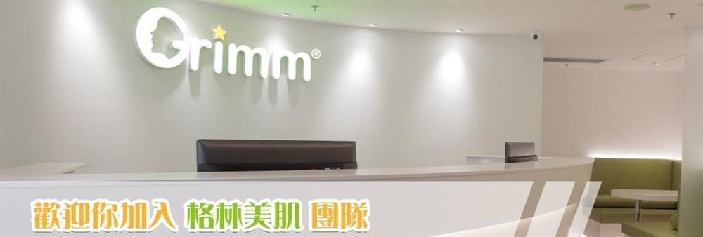 Amazing Grimm Limited's banner
