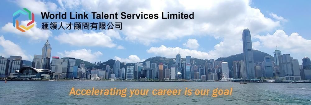 World Link Talent Services Limited's banner