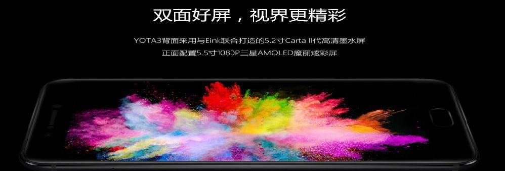 China Baoli Technologies Holdings Limited's banner