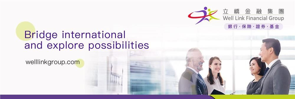 Well Link Financial Services Limited's banner