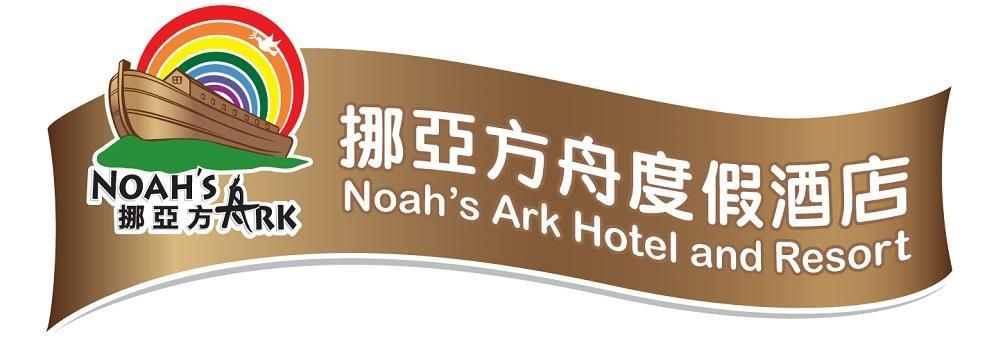 Noah's Ark Hotel and Resort Limited's banner