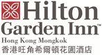 Hilton Garden Inn Hong Kong Mongkok's logo