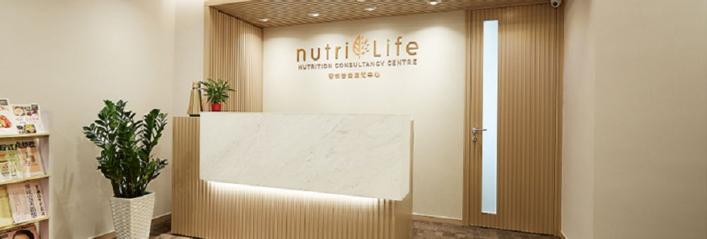 Nutri Life Nutrition Consultancy Centre's banner