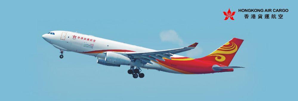 Hong Kong Air Cargo Carrier Limited's banner