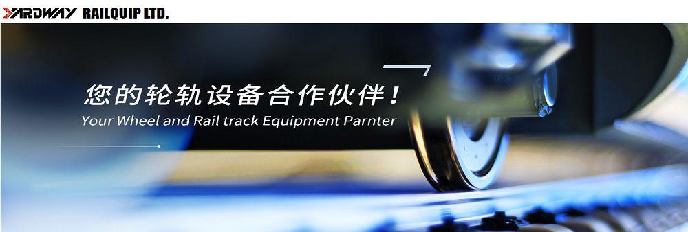 Yardway Railquip Limited's banner