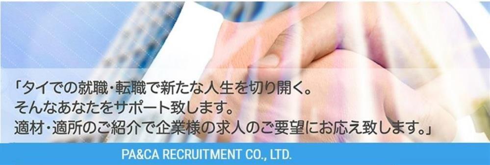 PA & CA Recruitment Co., Ltd.'s banner