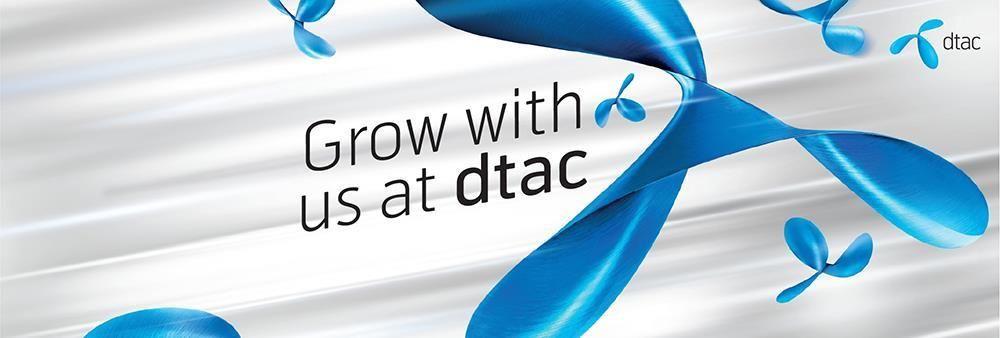 dtac's banner