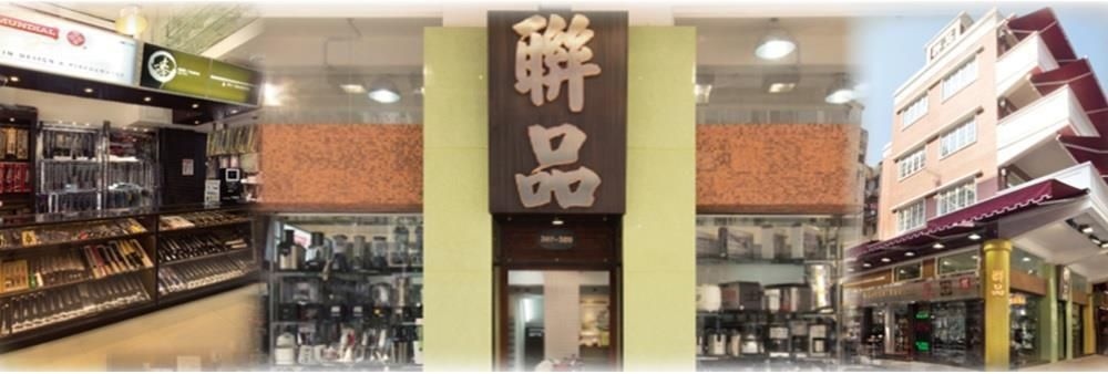 Luen Pun Enterprise Group Limited's banner