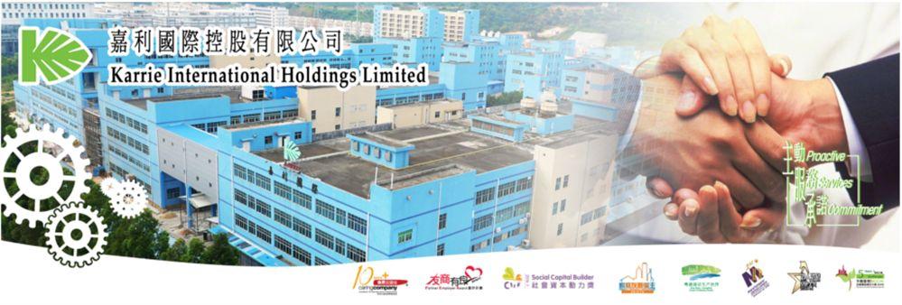 Karrie International Holdings Limited's banner