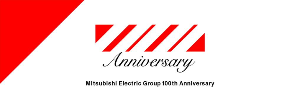 Mitsubishi Electric Asia (Thailand) Co., Ltd.'s banner