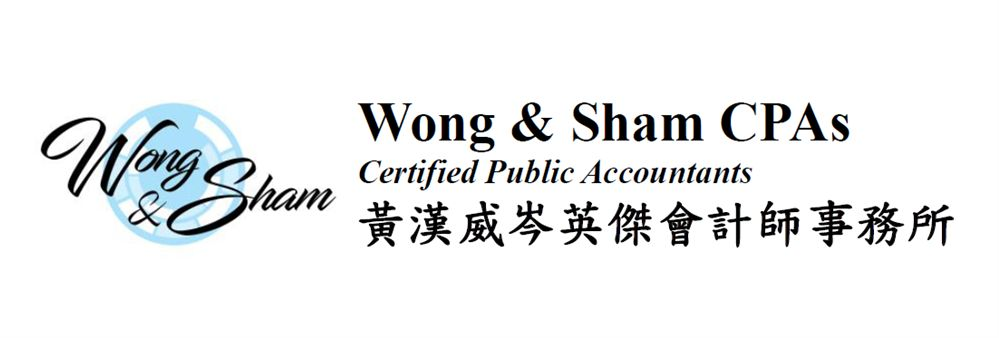 Wong & Sham CPAS's banner