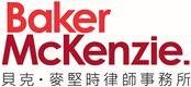 Baker & McKenzie's logo