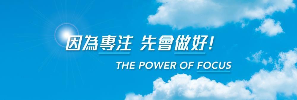 Principal Insurance Company (Hong Kong) Limited's banner