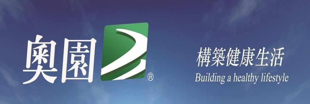 China Aoyuan Group Limited's banner