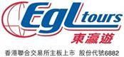 EGL Tours Company Limited's logo
