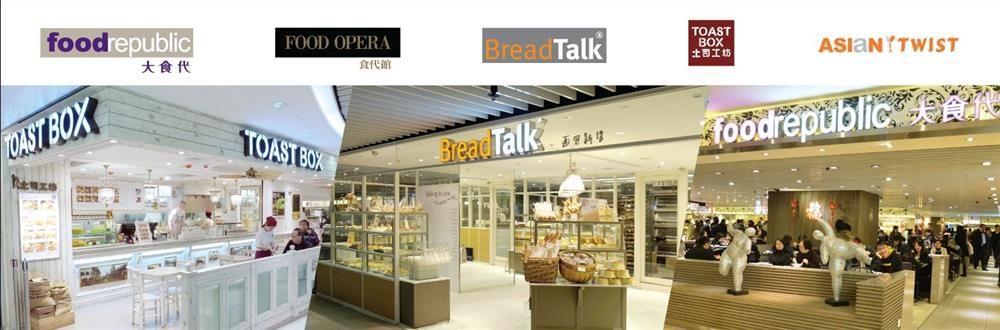 BreadTalk Concept Hong Kong Limited's banner