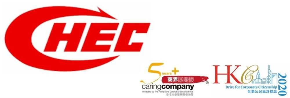 China Harbour Engineering Company Ltd. (CHEC)'s banner