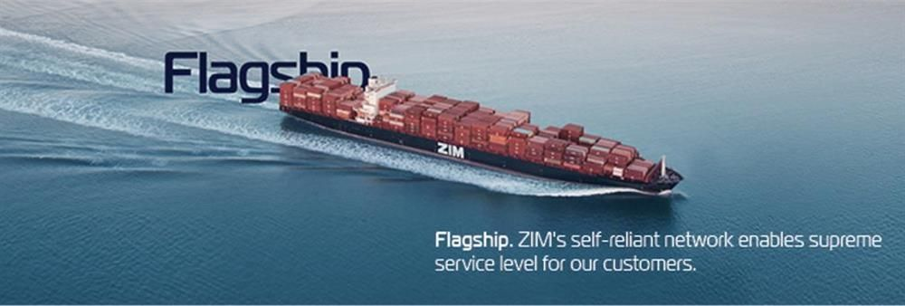 ZIM Integrated Shipping Services Ltd's banner