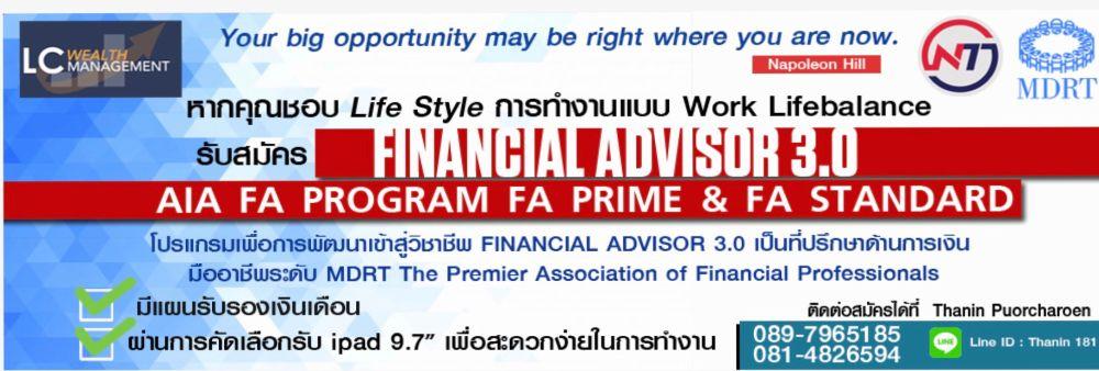 LC Wealth Management Co., Ltd.'s banner
