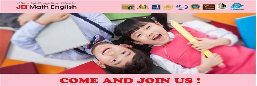 JEI Prodigy Learning Center Ltd.'s banner