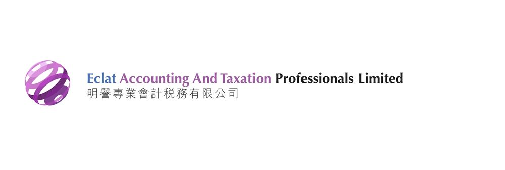 明譽專業會計稅務有限公司's banner