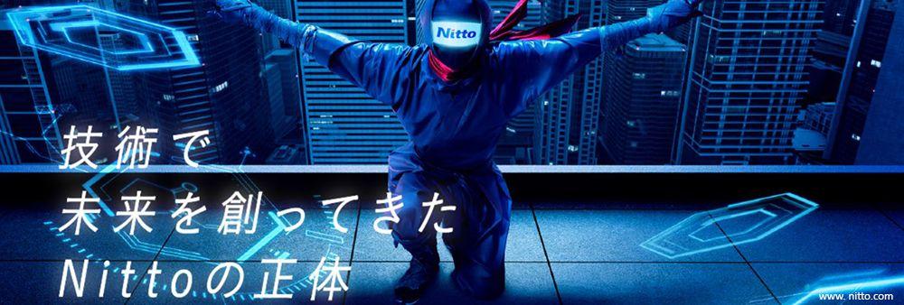 Nitto Denko (H K) Co Ltd's banner