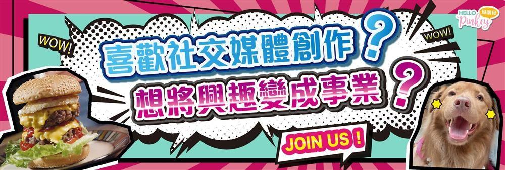 焦點影片及媒體創作's banner