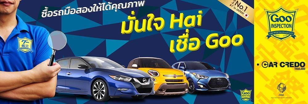 Car Credo (Thailand) Co., Ltd.'s banner
