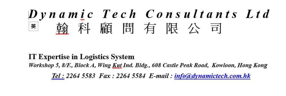 Dynamic Tech Consultants Ltd's banner