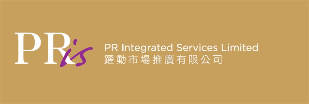 PR Integrated Services Limited's banner