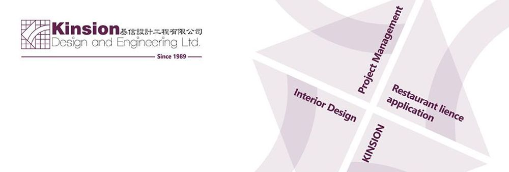 Kinsion Design & Engineering Ltd's banner