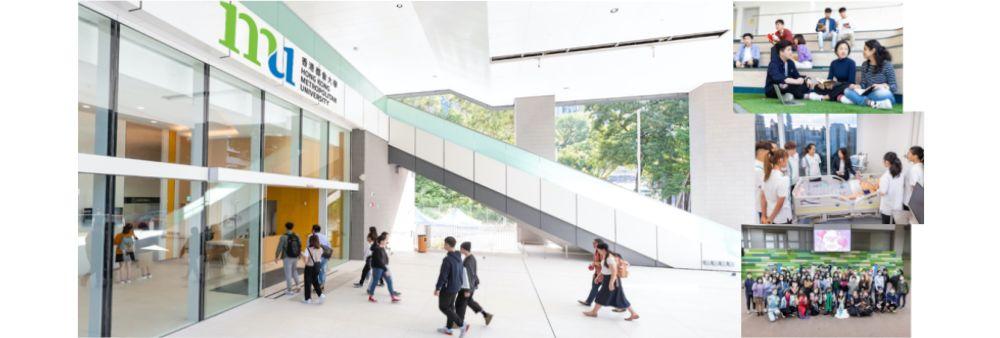 Hong Kong Metropolitan University's banner