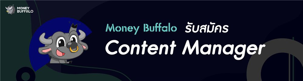 Content Baker Co., Ltd.'s banner