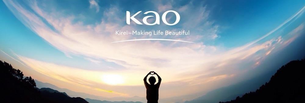 Kao Industrial (Thailand) Co., Ltd.'s banner